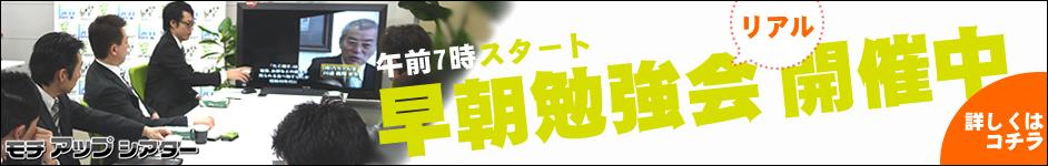 20120201-hi八ちゃん堂03